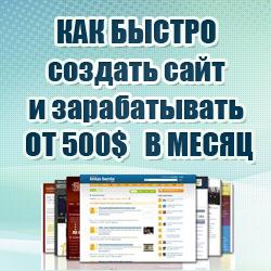 250_250 картинка клуба профессионало