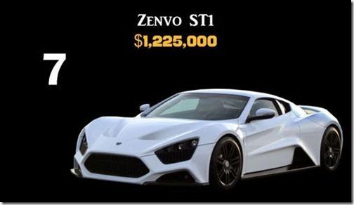 дорогие авто 4