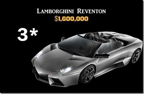 дорогие авто 6