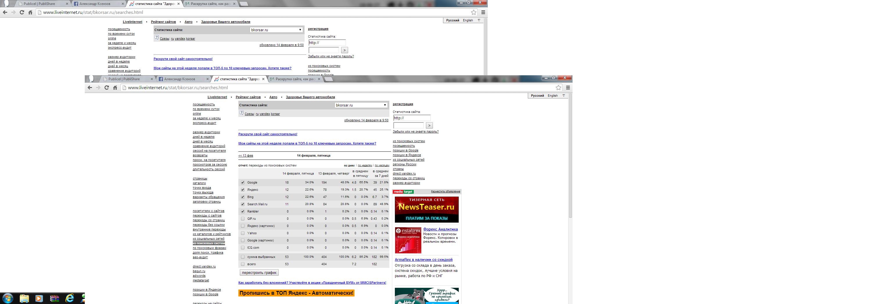 Реально продвигаем сайт с минимальными затратами %D1%81%D0%BA%D1%80%D0%B8%D0%BD-%D1%81%D1%87%D0%B5%D1%82%D1%87%D0%B8%D0%BA%D0%B02